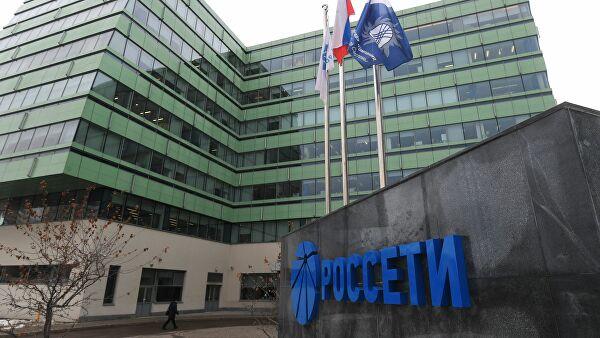 Казначейство «Россетей» тестирует мультибанковскую платформу «Транзит 2.0»