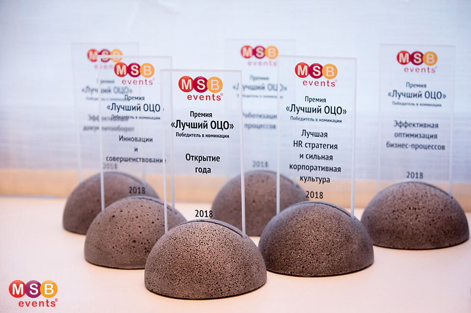 Лауреаты премии «Лучший ОЦО 2018»