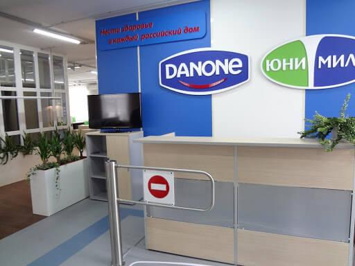 Референс-визит в Бизнес-сервис центр «Danone» в Краснодаре