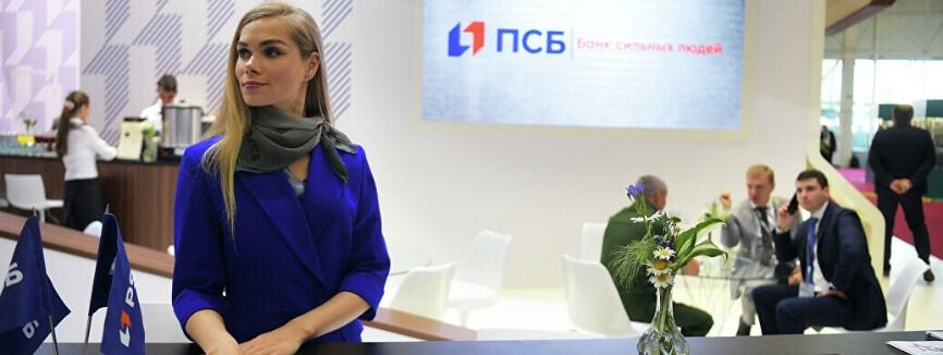 Центр сопровождения клиентских операций Промсвязьбанка открылся в Ижевске