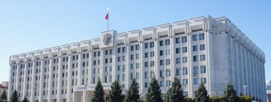 В Самарской области идет проект по централизации бухгалтерии и отчетности госорганов