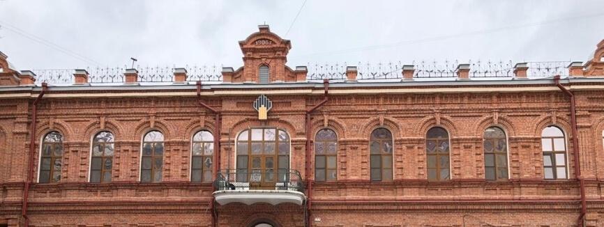Референс-визит в Филиал ООО «РН-Учет» Краснодар