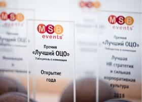 Продлены сроки приема заявок на Премию «Лучший ОЦО 2020»