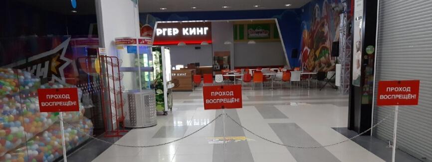 Правительство России представило первый пакет помощи бизнесу