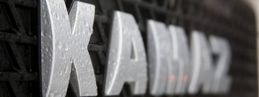 КАМАЗ совместно с ЦОБ протестировал электронные транспортные накладные