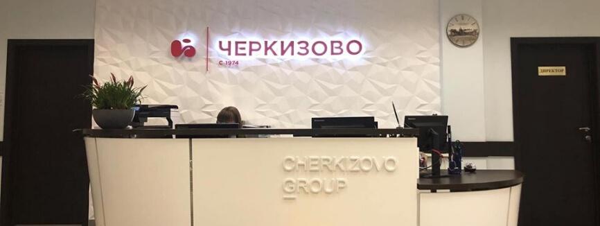 ГК «Черкизово» планирует поэтапное вхождение в режим налогового мониторинга