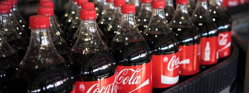 ЕЦО Coca-Cola HBC Россия отмечает 5 лет работы на рынке