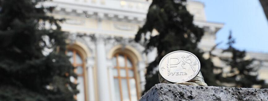 Сроки оплаты кредитов в мае — объяснения Банка России