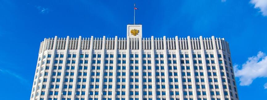 Правительство запустило новый инфосервис для граждан и бизнеса