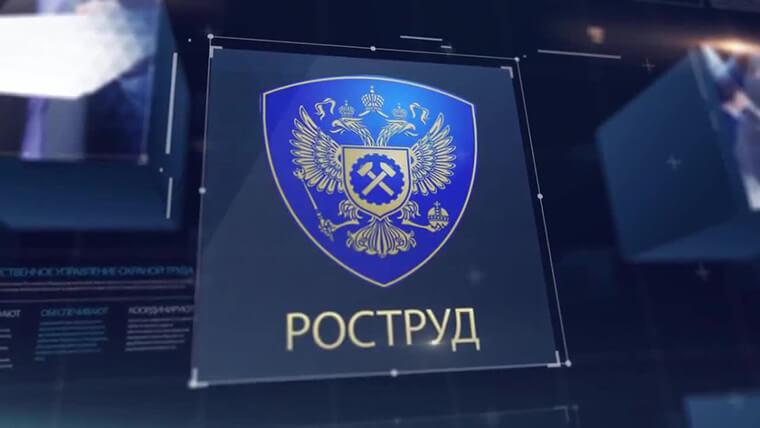 Роструд: В России более 200 тысяч вакансий с предоставлением жилья