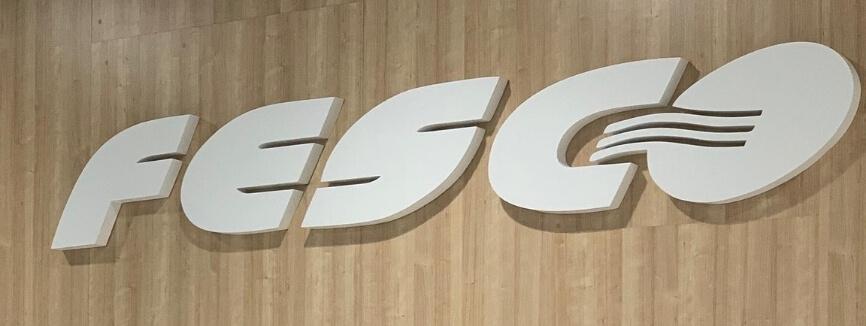 Группа FESCO запустила чат-бот для клиентов