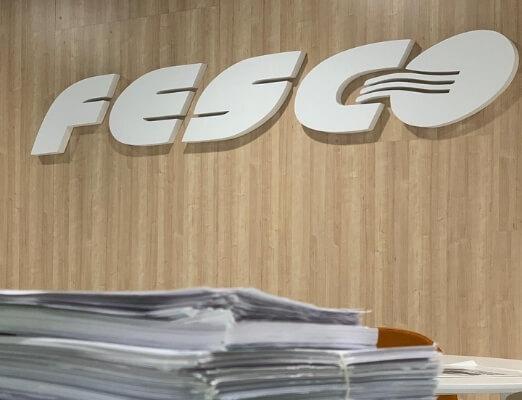 Сервисный центр FESCO запустил «Фабрику идей»