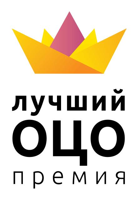 Лауреаты премии «Лучший ОЦО 2020»