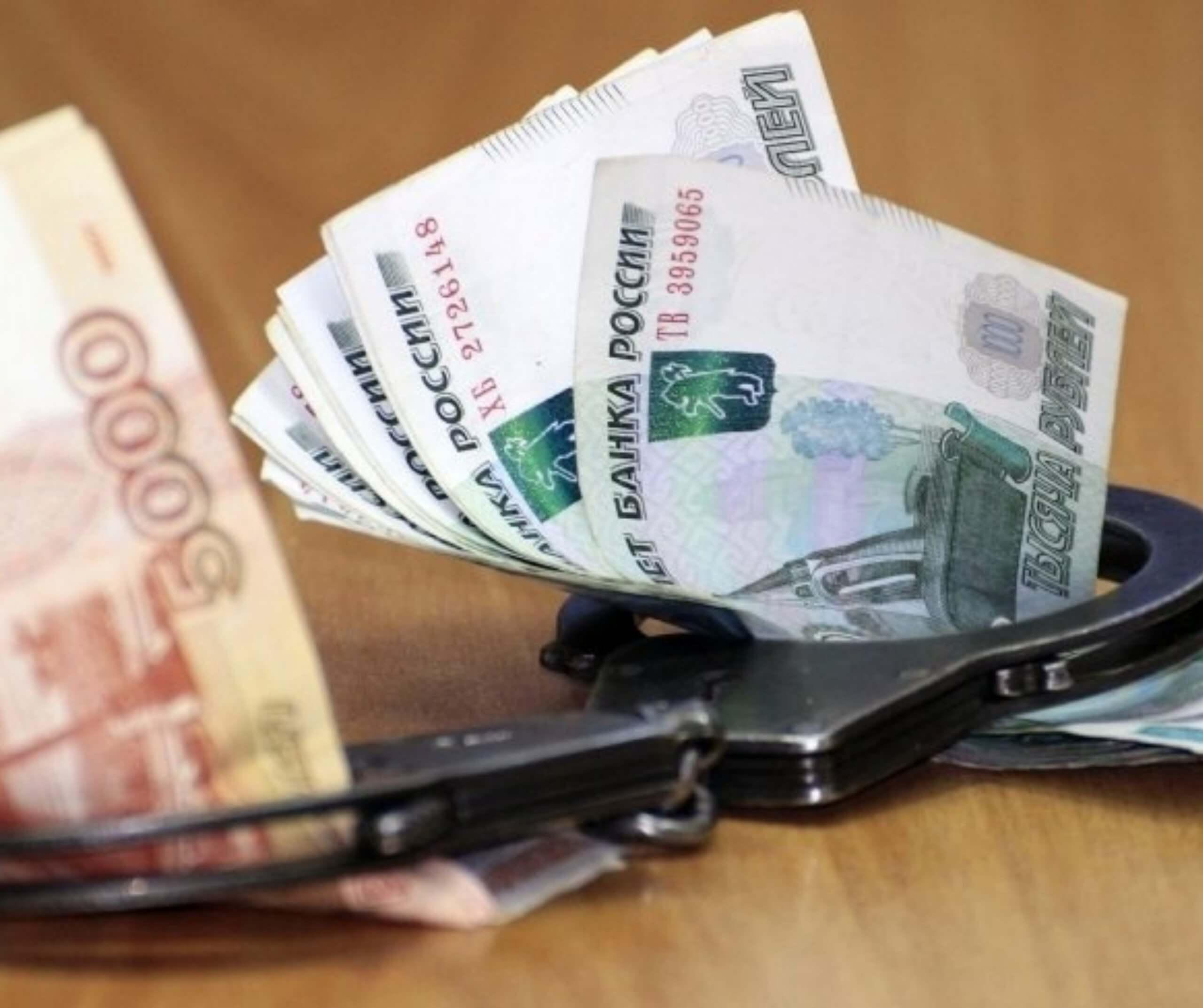 Смягчены условия уголовного преследования за налоговые преступления