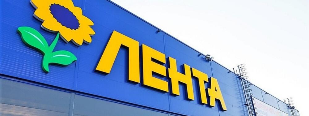 «Лента» представила будущий ОЦО в Ростовском экономическом университете