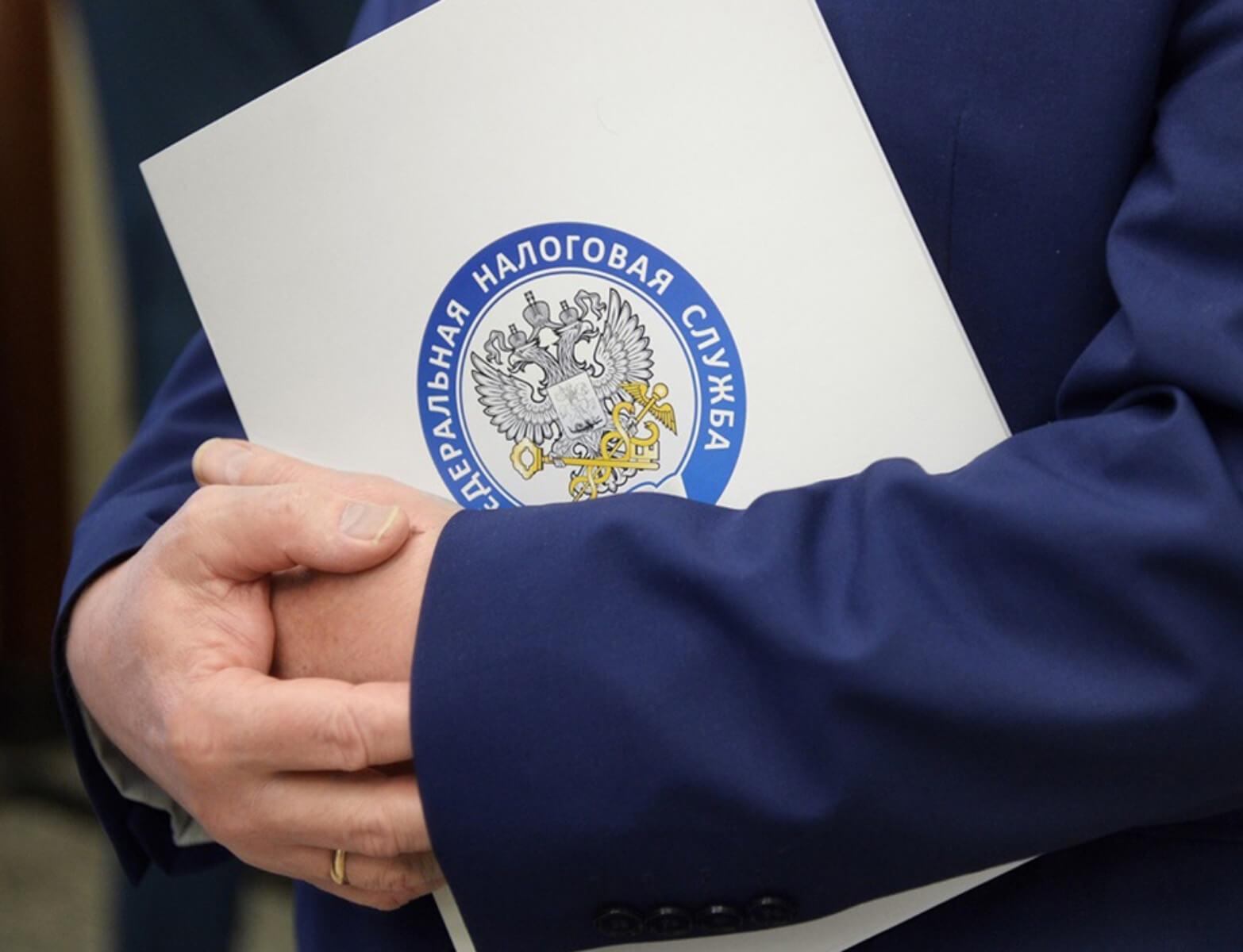 Перечень контролируемых налоговиками сделок будет расширен