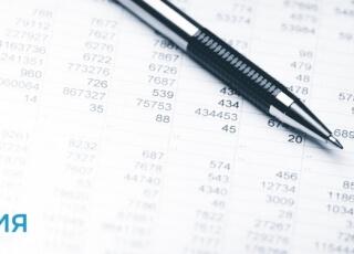Финансовый учет. Главные изменения в 2020 году