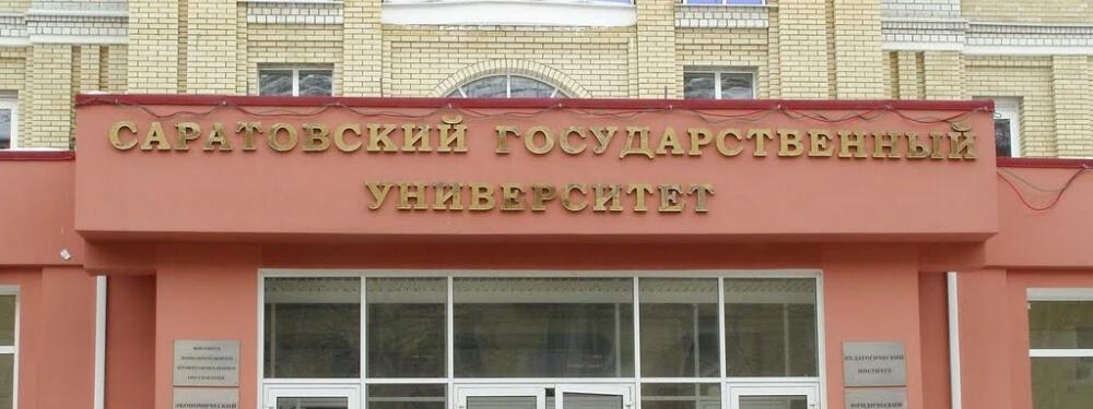 Саратовский госуниверситет готовит кадры для работы в «Норникель-ОЦО»