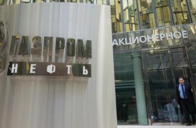 «Газпромнефть Бизнес-сервис» начал применять  «Единую подпись»