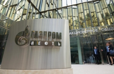 «Газпром нефть Бизнес-сервис» начал применять «Единую подпись»