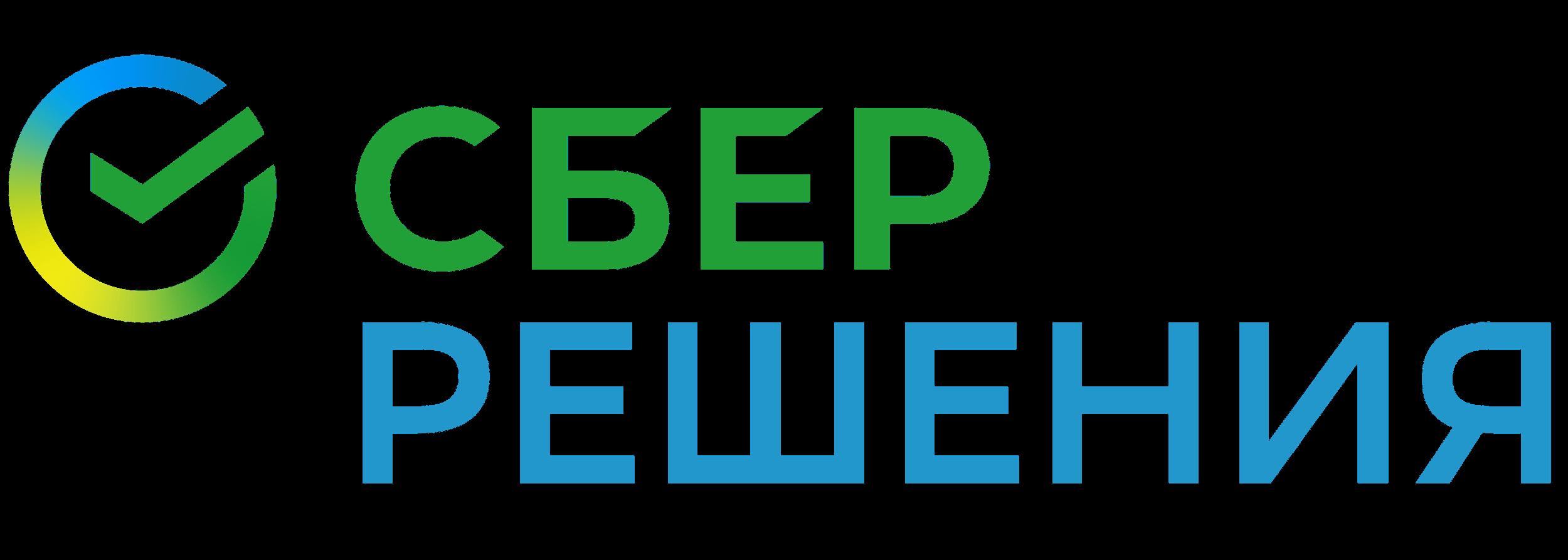 СберРешения логотип