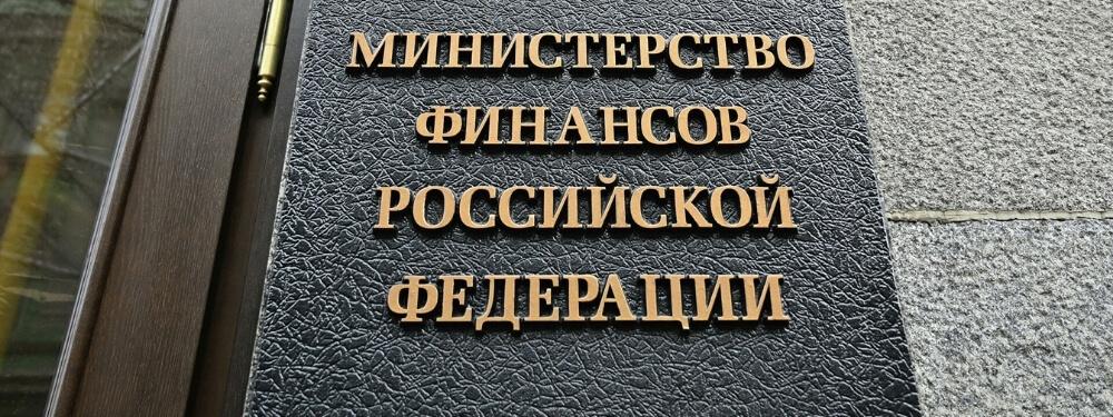 Подготовлены изменения в нормативные акты по бухгалтерскому учету