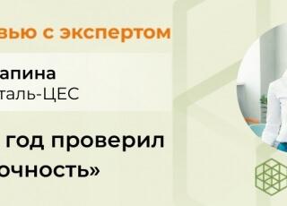 Видео-интервью с Кирой Лапиной