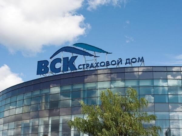 Ольга Цыплакова назначена руководителем Федерального Сервисного Центра Страхового Дома ВСК