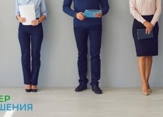 Фокус современной HR-функции — на людях