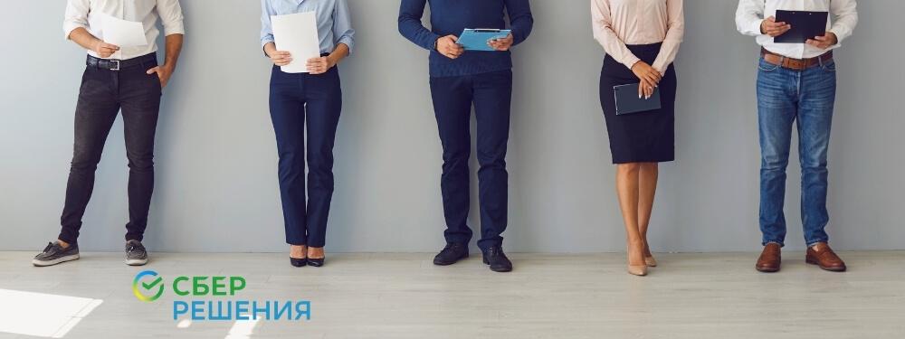 Фокус современной HR-функции – на людях