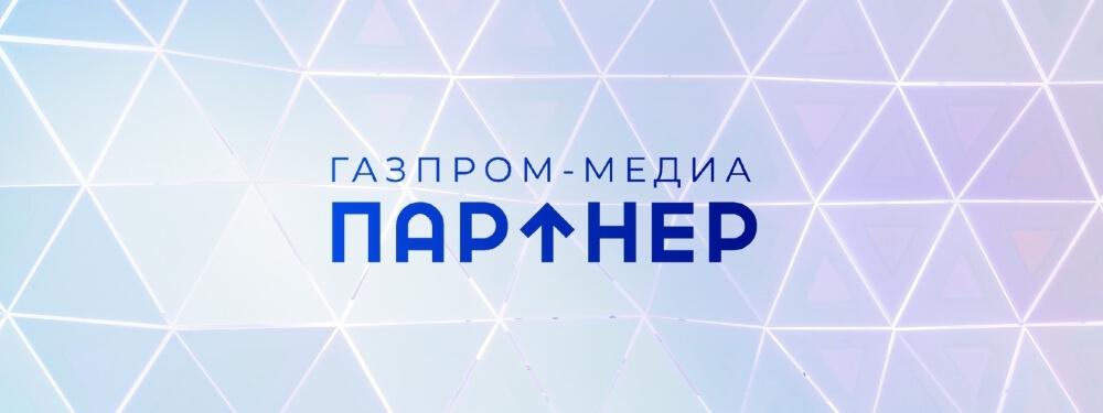Холдинг «Газпром-медиа» начал первый этап миграции вспомогательных функций в Общий центр обслуживания