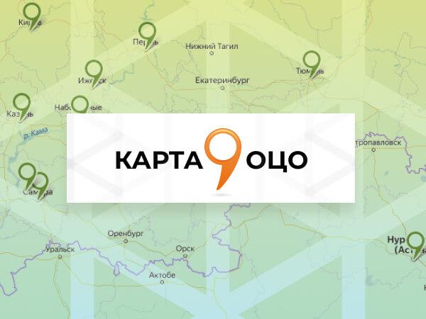 Все центры на одной карте. Карта индустрии ОЦО