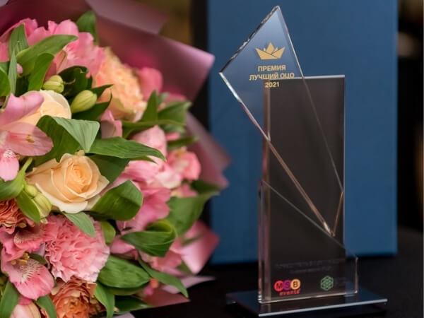 Лауреаты премии «Лучший ОЦО 2021»