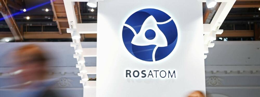 Росатом внедрил электронную подпись для документооборота с внешними поставщиками
