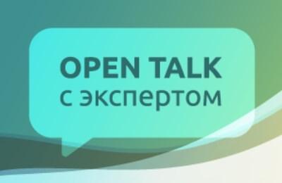Построение функции закупок в ОЦО. Алексей Пономарев