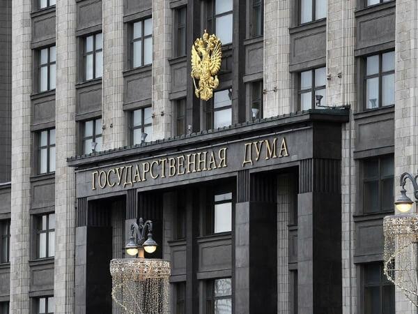 Госдума рассмотрит законопроект о трудовых договорах в электронном формате