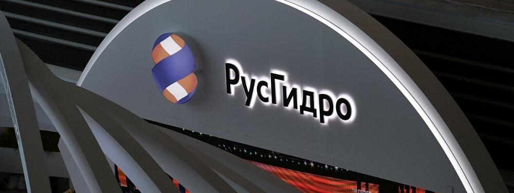 ОПЫТ: запуск ОЦО в Группе «РусГидро»