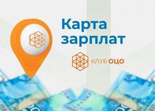 Представляем новый проект: Карта зарплат по регионам