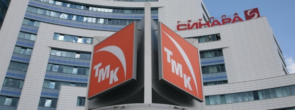 ТМК внедрила чат-бота ТёМКа для решения административных и хозяйственных вопросов