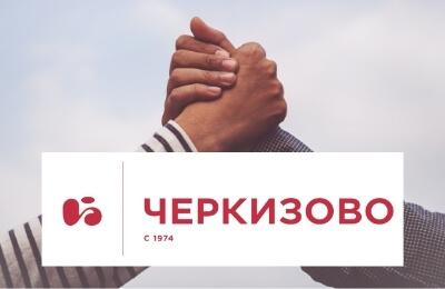 Опыт: Проект «SMART-сервис» в Черкизово-ОЦО
