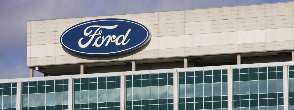 Компания Ford Motor объявила о создании Ford Business Solutions Europe в Будапеште
