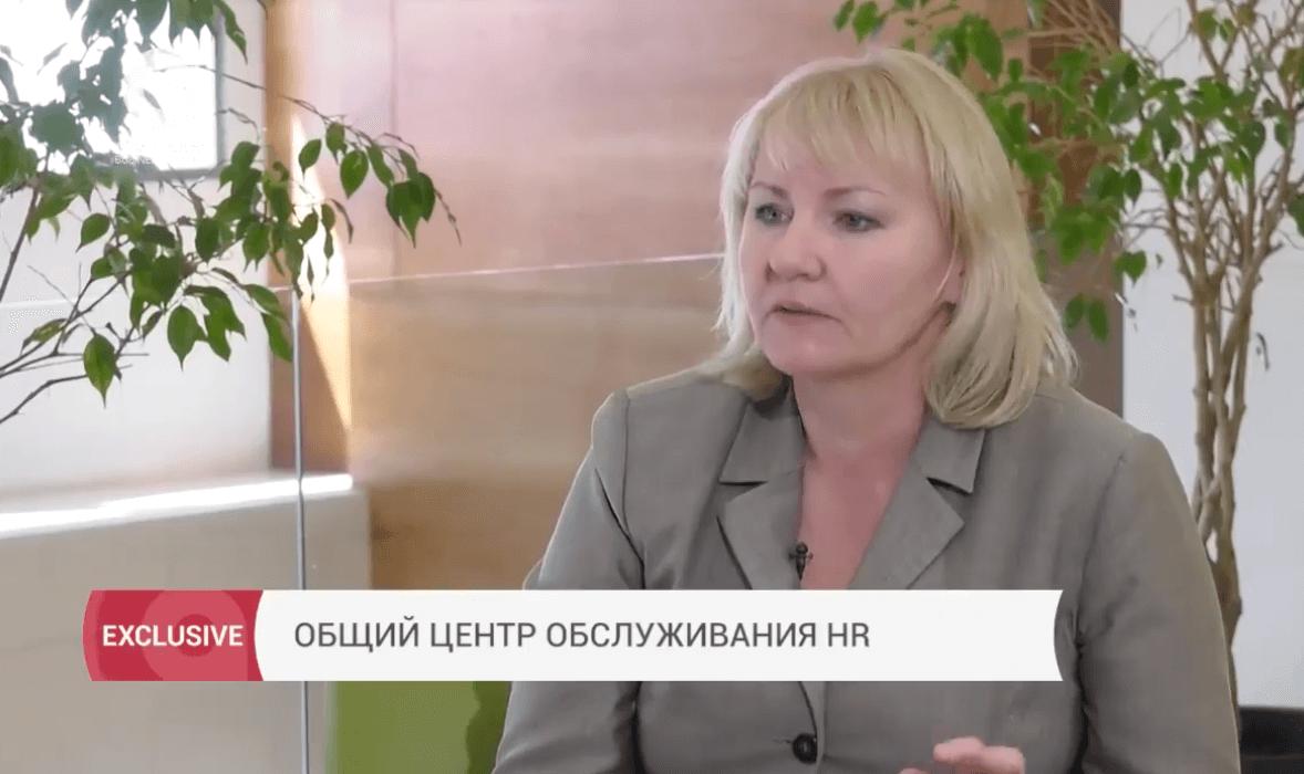 ОЦО HR Qyzmet:  интервью с Галиной Голощаповой
