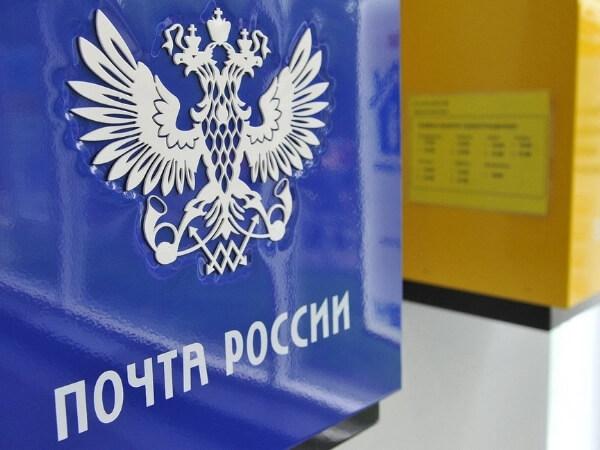 «Почта России» создала компанию для обслуживания своей ИТ-инфраструктуры