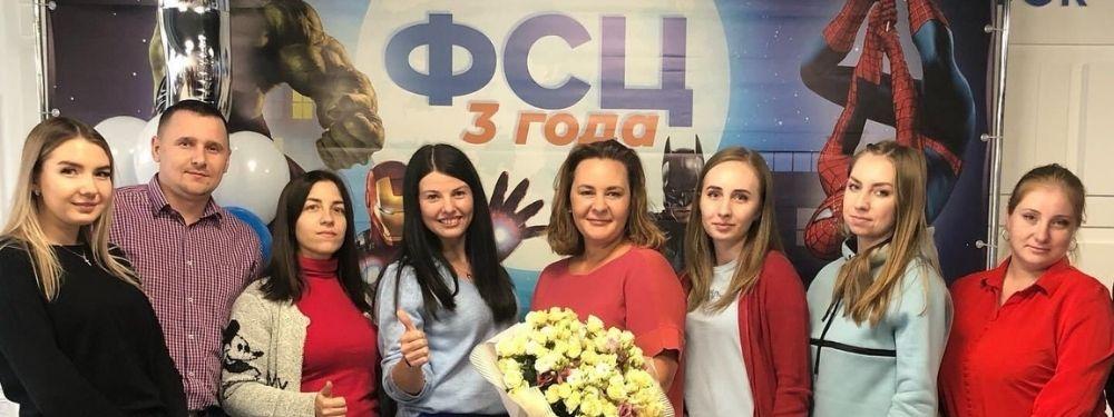 ФСЦ Страхового Дома ВСК отметил 3 года работы