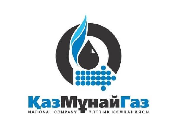 Стартовал проект по внедрению ОЦО в группе компаний «КазМунайГаз»